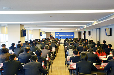 Sinochem Lantian holds 2013 working meeting